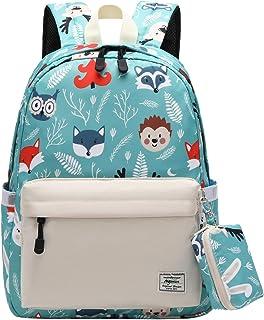 حقيبة ظهر لمرحلة ما قبل المدرسة مع محفظة عملات نقدية، حقيبة كتب بنمط لطيف للأطفال الصغار للأولاد والبنات مع حزام للصدر