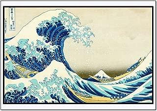 Young N Refined The Great Wave Off Kanagawa Print of Painting Famouse Artwork by Katsushika Hokusai fine Art Decoration of Wood Block Art (22x28)