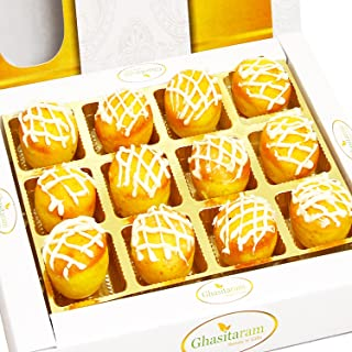 Diwali Cakes- Coffee Cake Pops