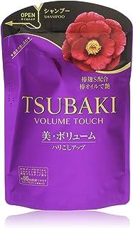 TSUBAKI ボリュームタッチ シャンプー 詰め替え用 (根元ぺたんこ髪用) 345ml