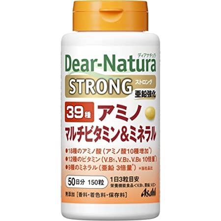 ディアナチュラ ストロング39アミノ マルチビタミン&ミネラル 150粒 (50日分)