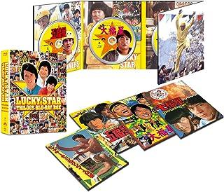 ラッキー・スター トリロジー ブルーレイBOX<日本劇場公開版>(4枚組) [Blu-ray]