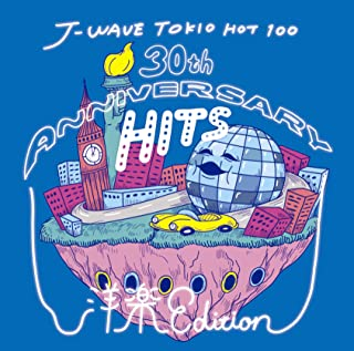 J-WAVE TOKIO HOT 100 30th Anniversary Hits -洋楽 Edition-ヴァリアス