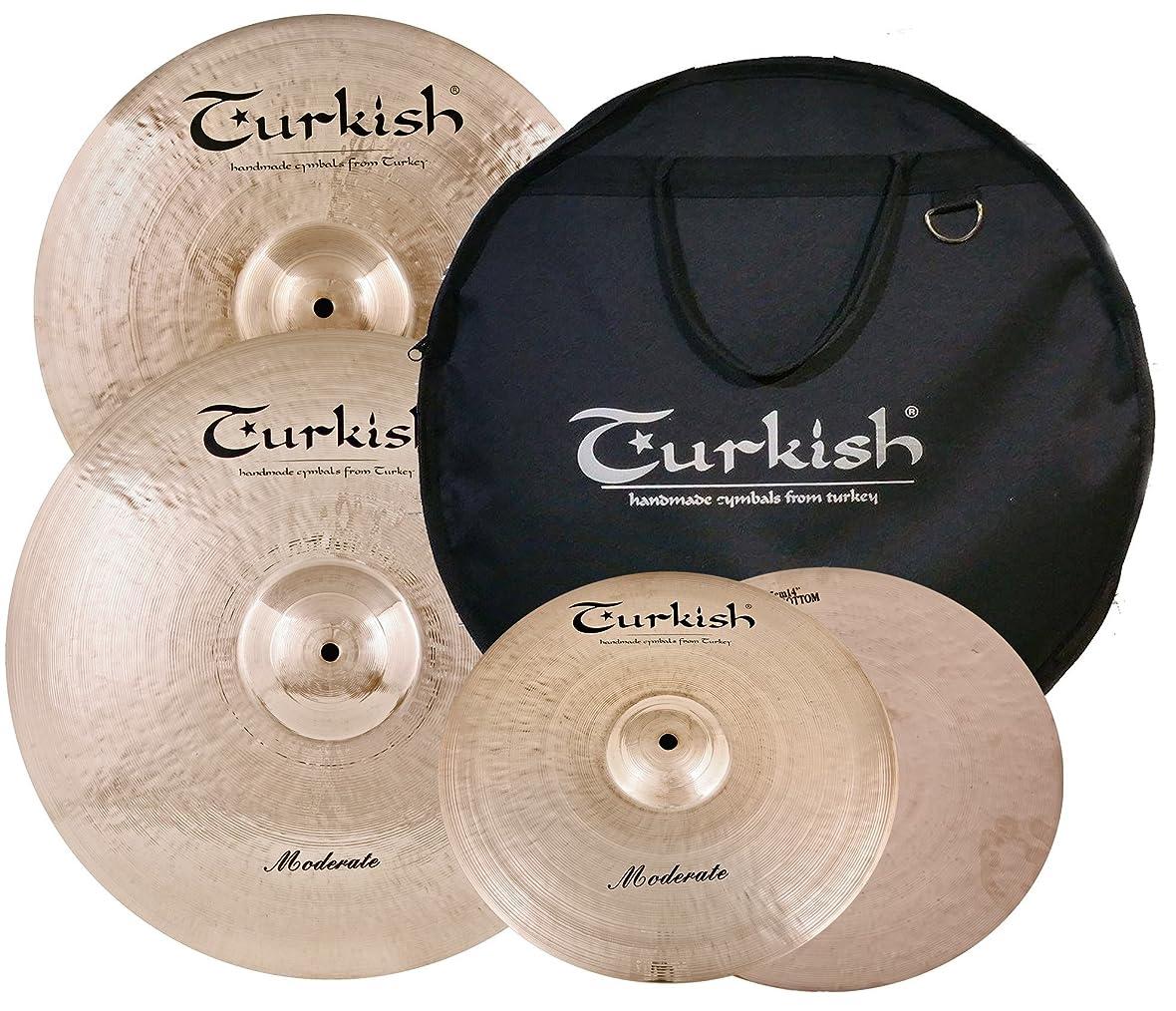 マーティンルーサーキングジュニア弁護人保存Turkish Cymbals Moderate Cymbal Pack Box Set (14HH-18C-20R +BAG) M-SET-2