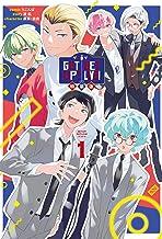 GETUP! GETLIVE!-ゲラゲラ- 1巻 特装版 (ZERO-SUMコミックス)