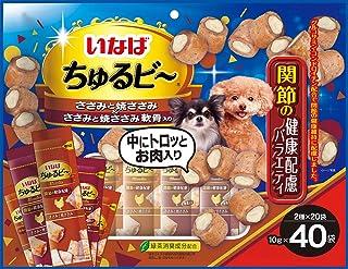 いなば 犬用おやつ ちゅるビ~ 関節の健康配慮バラエティ 10グラム (x 40)