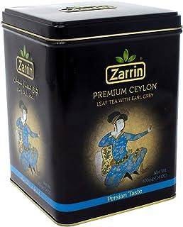 Zarrin - Premium Ceylon Leaf Tea with Earl Grey, 400g