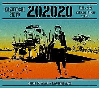 【Amazon.co.jp限定】202020 [CD + DVD] [初回限定盤] (Amazon.co.jp限定特典 : 斉藤和義オリジナル生写真 付)...