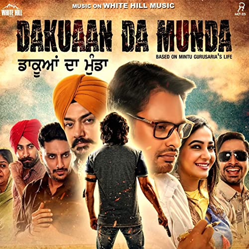 Amazon com: Dollar: Sidhu Moosewala: MP3 Downloads