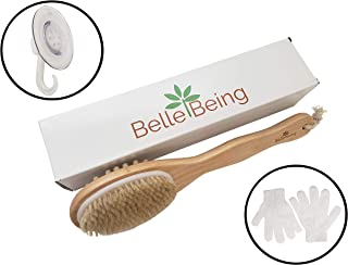 Dry Brush for Cellulite and Lymphatic Drainage. Dry Brushing Body Brush Set by Belle Being. Double Sided Bristle Brush Works as Body Exfoliator, Shower Brush, Exfoliating Brush, and Cellulite Massager