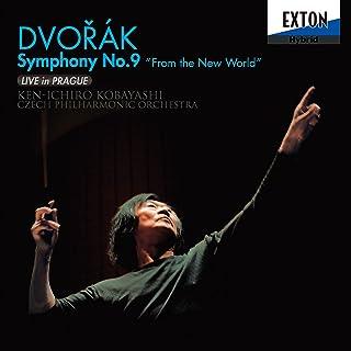 小林研一郎 70th ANNIVERSARY 記念アルバム 第1弾ドヴォルザーク:交響曲第 9番「新世界より」(ライヴinプラハ)
