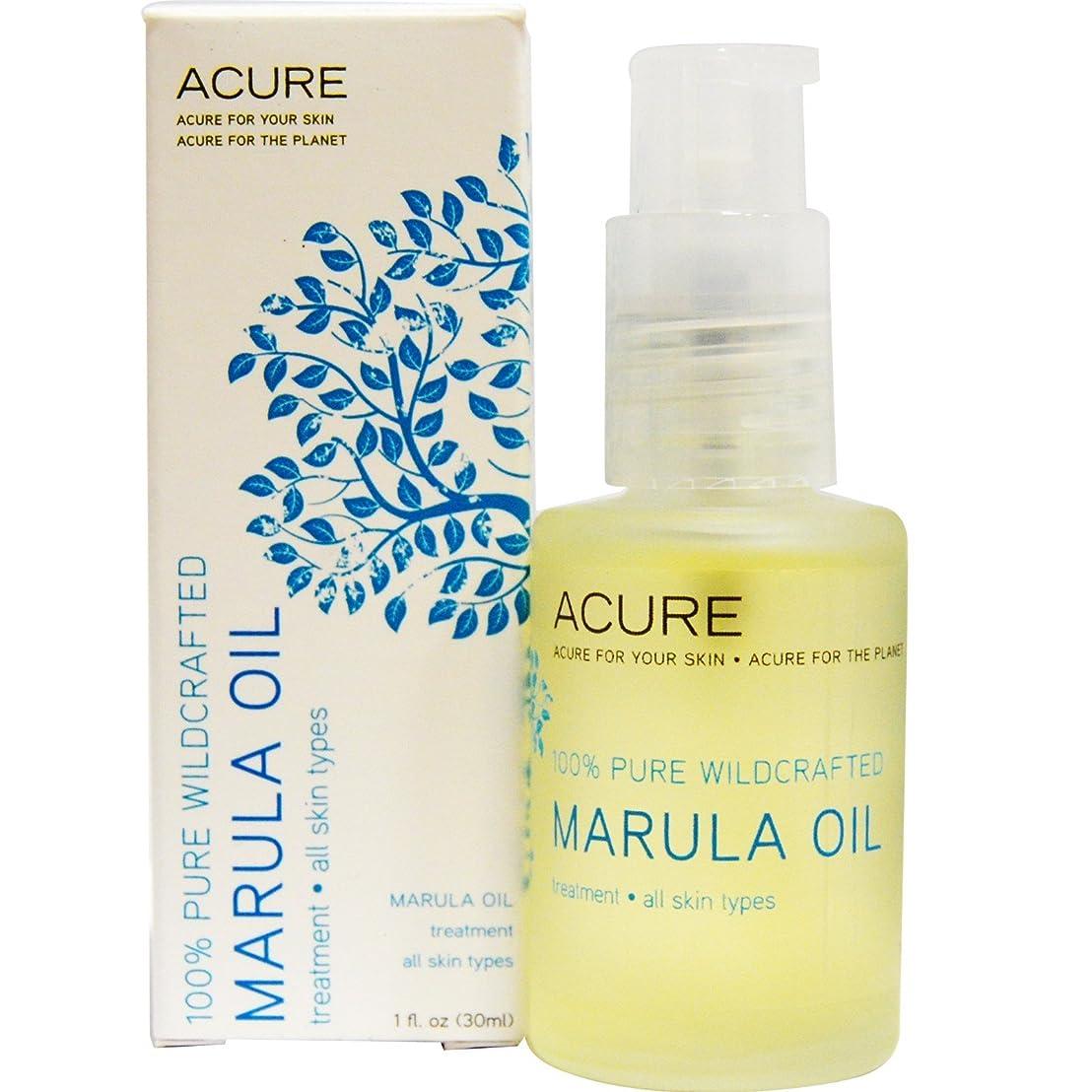 無謀くしゃみ一般化するAcure Organics, Marula Oil, ジ?エッセンシャルズ、マルーラオイル 1 oz (30 ml)