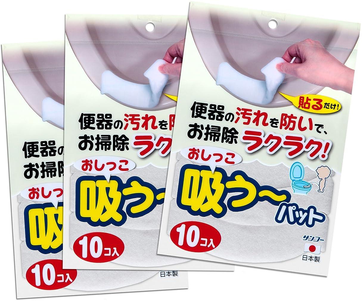 豆腐に頼るケーブルカーサンコー 汚れ防止 パット おしっこ吸うパット 30コ入 AE-80