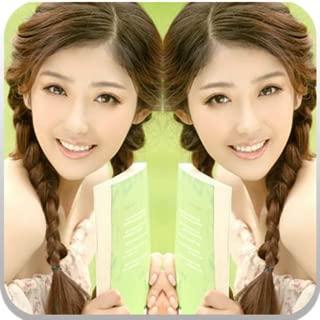Mirror Twins Photo