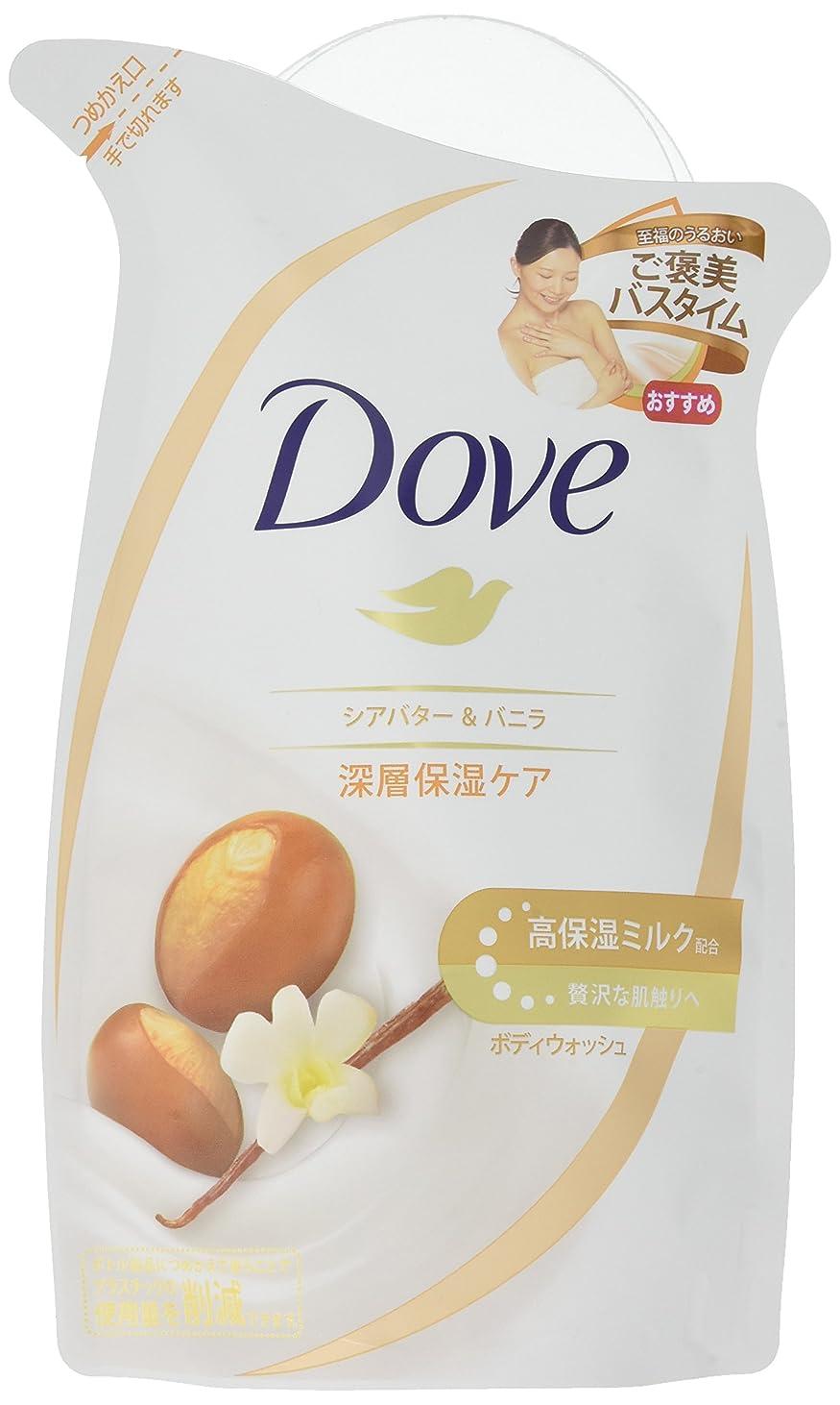 シガレット反映する状態Dove ダヴ ボディウォッシュ シアバター & バニラ つめかえ用 340g×4個