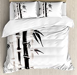 Ambesonne Bamboo Duvet Cover Set, Bamboo Pattern in Traditional Chinese Watercolor Painting Style Art Print, Decorative 3 Piece Bedding Set with 2 Pillow Shams, Queen Size, Black Cream