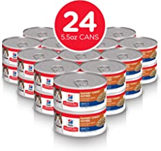 Hill's Science Diet Wet Cat Food Adult, Savory Recipes, 5.5oz Cans, 24-pack