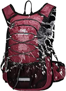Mubasel Gear Insulated Hydration Backpack Pack with 2L BPA Free Bladder - Keeps Liquid Cool up to 4 Hours - for Running, H...