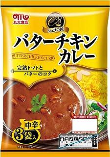 丸大食品 シェフの匠 バターチキンカレー 3P 450g
