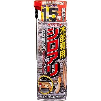 イカリ消毒 シロアリ駆除剤 ムシクリンシロアリ木部用エアゾール 480ml