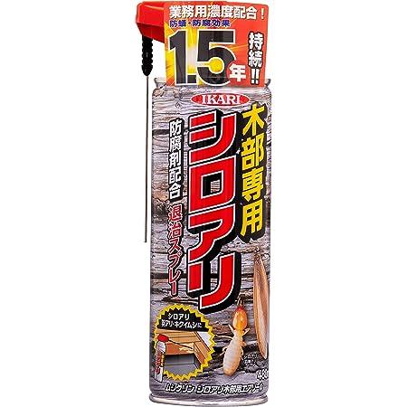 イカリ消毒 シロアリ駆除剤 シロアリ木部用エアゾール 480ml 長期持続 防腐剤配合