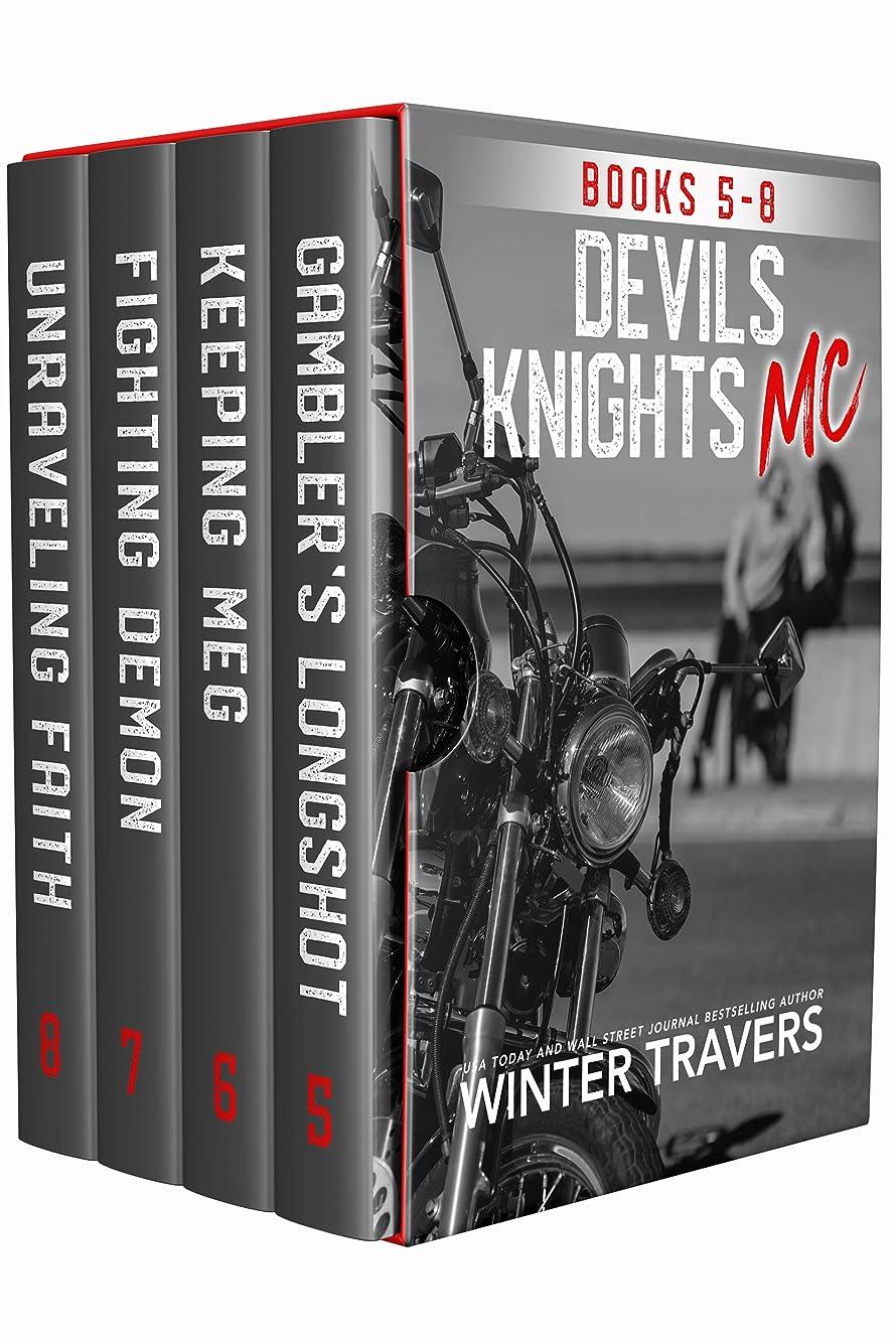 発動機充実応用Devil's Knights MC: Books 5-8 (English Edition)