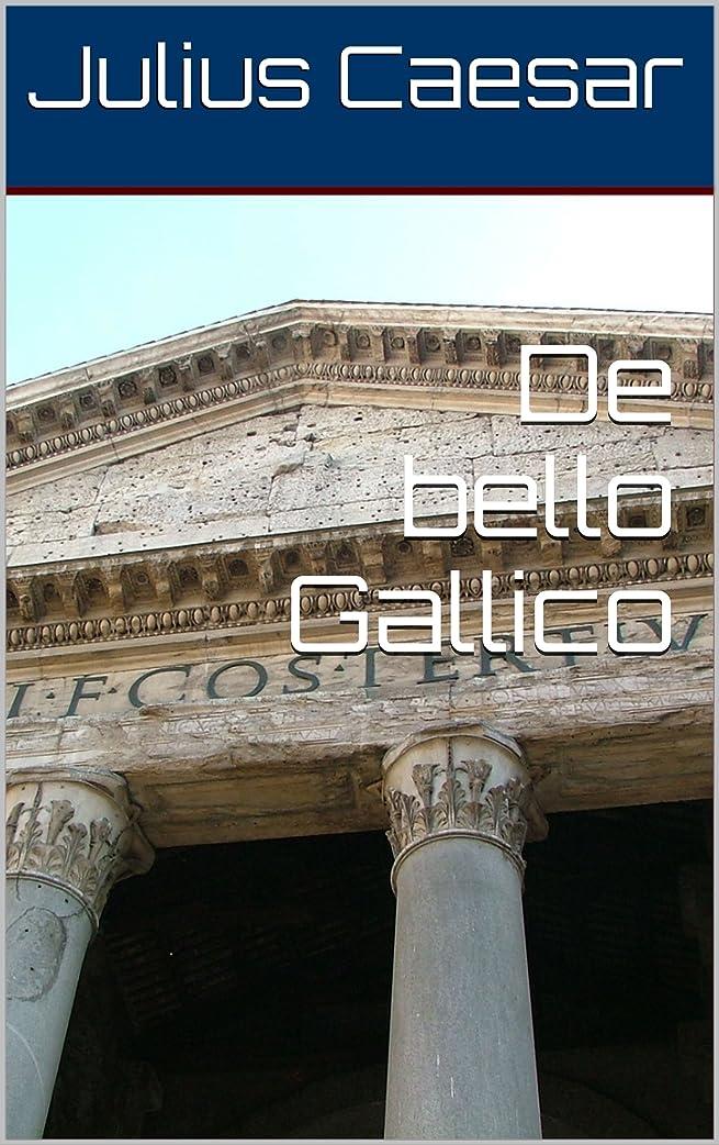 チャート私達暗記するDe bello Gallico (English Edition)