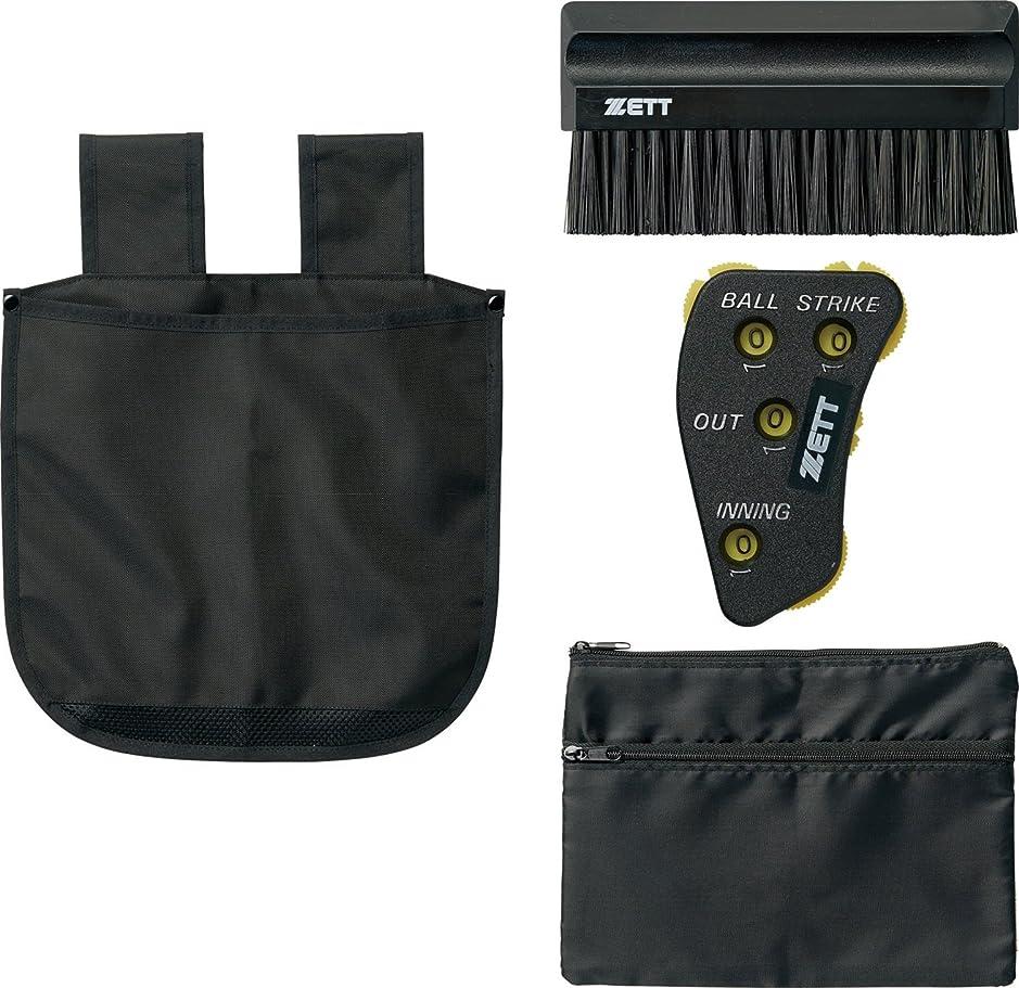 作成する同意真鍮ZETT(ゼット) 野球 ソフト 球審用品 4点セット ブラック(1900) BL2231