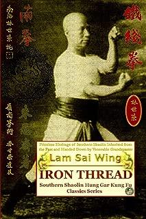 kung fu wholesale