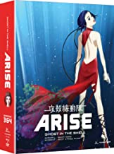Ghost in the Shell - Arise - Borders 3 & 4 [Blu-ray]