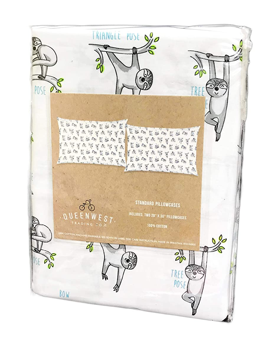 Queenwest Cute Sloths Hanging from Branches Doing Yoga Set of Two 100% Cotton Standard Novelty Print Pillowcases 20