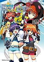 魔法少女リリカルなのはINNOCENTS(1) (角川コミックス・エース)