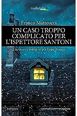 Un caso troppo complicato per l'ispettore Santoni (Le indagini dell'ispettore Santoni Vol. 8) Formato Kindle