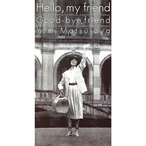 Image result for Yumi Matsutoya - Hello, my friend