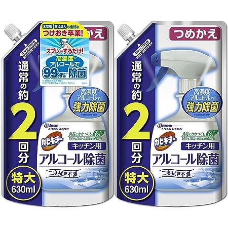 濃度 プラス ファブリーズ アルコール 強力なアルコール除菌スプレーおすすめ5選!市販の濃度や使い方、注意点など徹底解説!