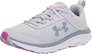 Under Armour Charged Assert 8 Limited Edition womens Running Shoe