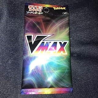 ポケモンカードゲーム ポケカ VMAXスペシャルセット ウッウVMAX ダダリンVMAX モルペコVMAX エースバーンVMAX プロモカードパック