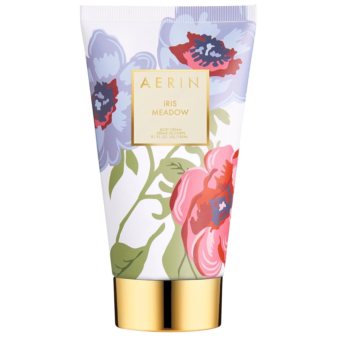 条約陰気以上Aerinアイリスは、ボディクリーム150ミリリットルを牧草地 (AERIN) (x6) - AERIN Iris Meadow Body Cream 150ml (Pack of 6) [並行輸入品]
