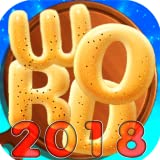 2018 Word Puzzle - The Brain Teasers Cookies