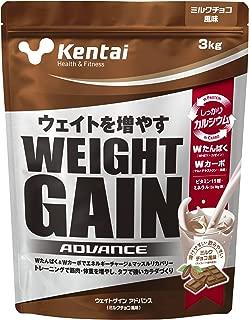 Kentai NEWウェイトゲイン アドバンス ミルクチョコ 3kg