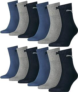 Puma, Calcetines deportivos Puma Unisex Short Crew Basic 12 unidades, tamaño: 39 – 42, color: azul marino/gris/azul oscuro (532)