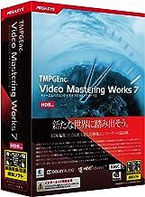 TMPGEnc Video Mastering Works 7