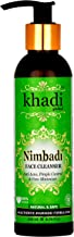 Nimbadi By Khadi Global Anti Acne & Pimple Control Face Cleanser Authentic Ayurvedic Formulation With 5 Type of Tulsi & Neem Best Anti Acne Face Wash Best Pimple Control Face Wash For Both Men & Women