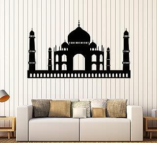 Large Vinyl Wall Decal Taj Mahal India Mosque Islamic Decor Stickers (ig4331) Gold Metallic