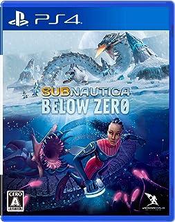 【PS4】Subnautica: Below Zero