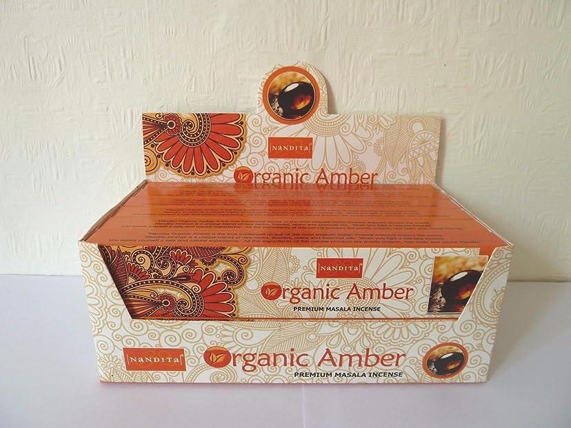 しっかり一時停止アサートNandita Amberプレミアム有機Masala Incense Sticks 15?gm X 12パケット