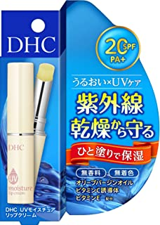 Son kem – DHC Moistulizer Lipstick Cream SPF20 PA+