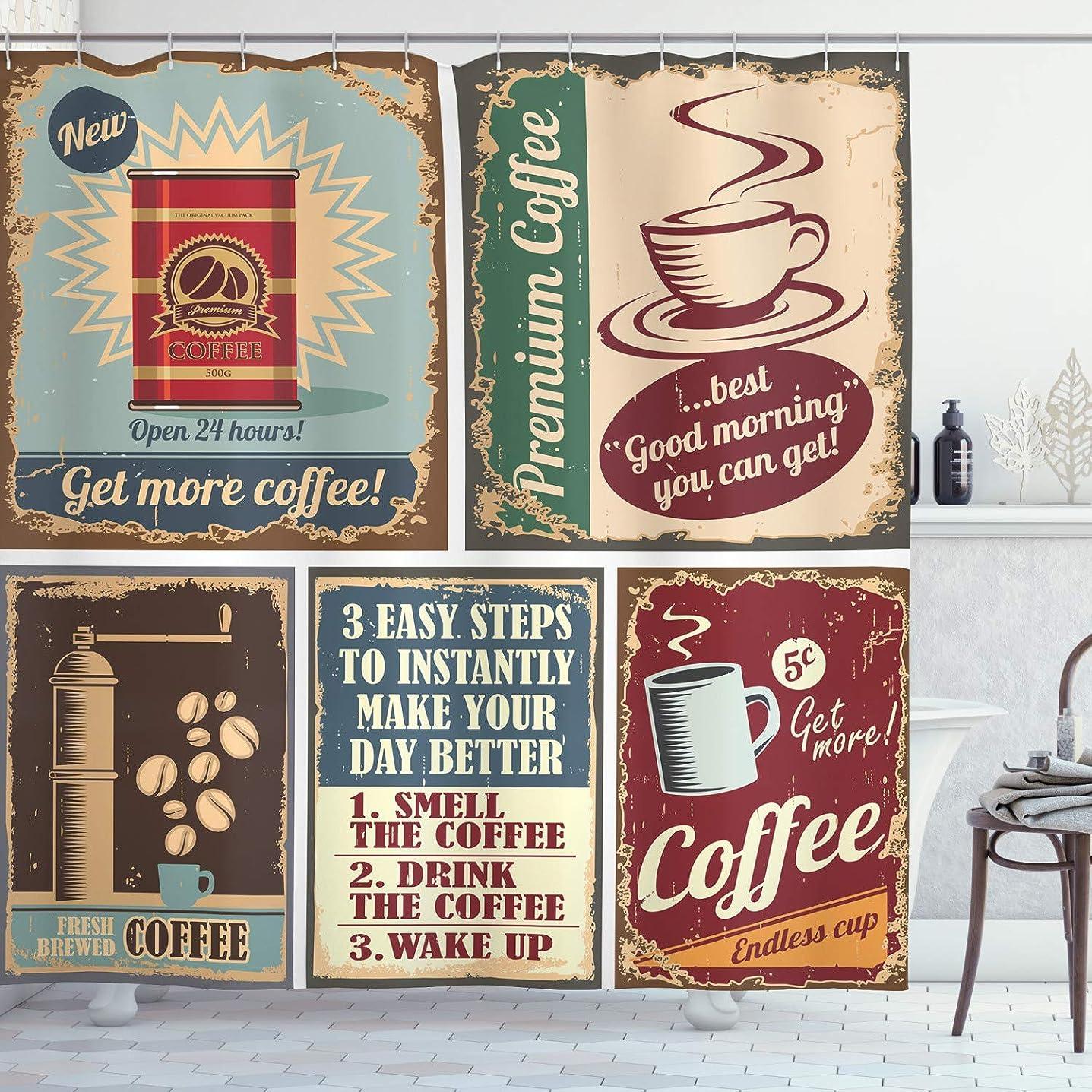 穏やかな浮浪者差し控える1950年代のインテリアコレクション、コーヒーポスター、金属看板芸術的なデザインBeanカップスズエスプレッソマグカップカプチーノロゴ、ポリエステル生地のバスルームシャワーカーテン、長さ75インチ、アイボリーレッド 180X180 CM