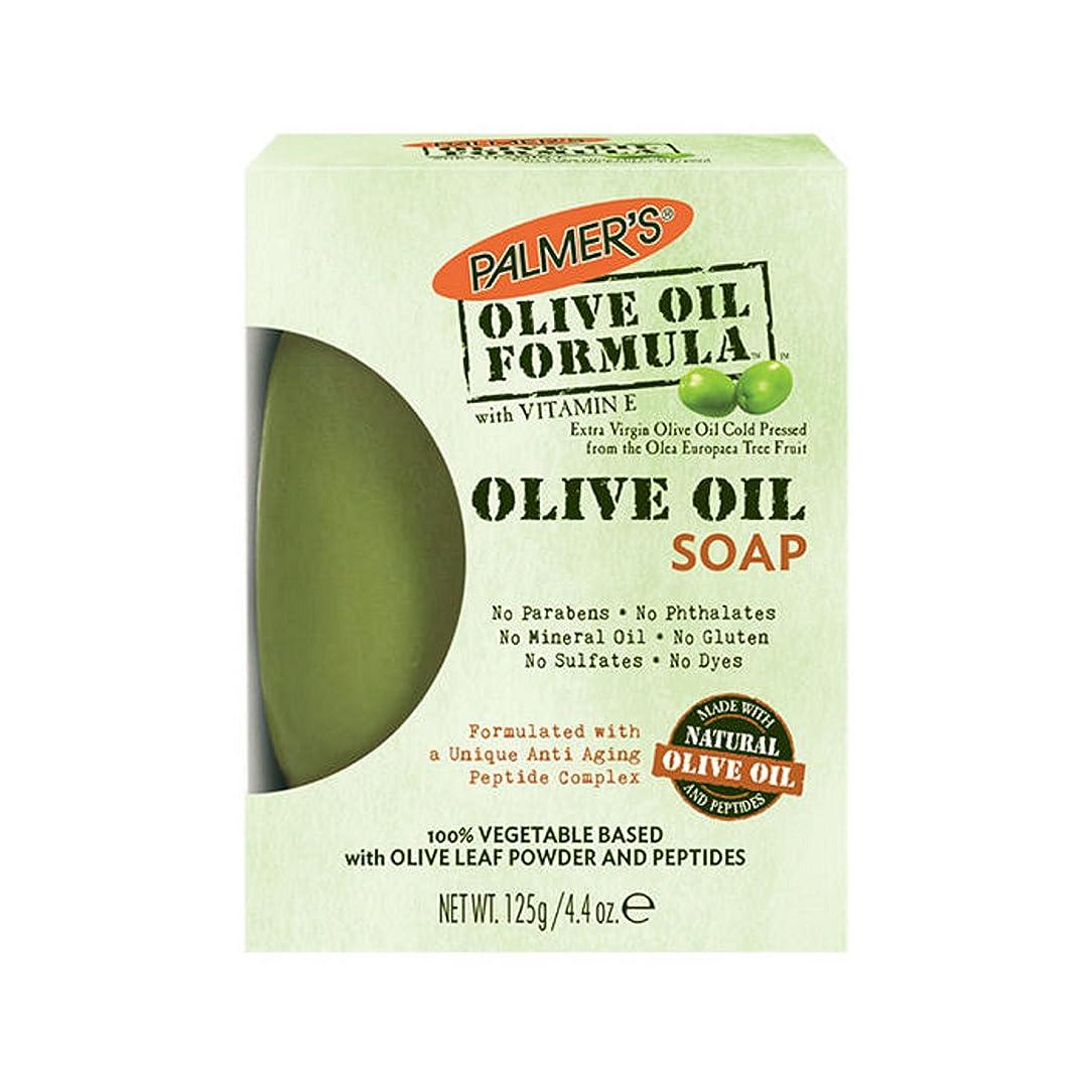 破滅唯一オークPalmer's Olive Butter Formula Bar Soap 100g