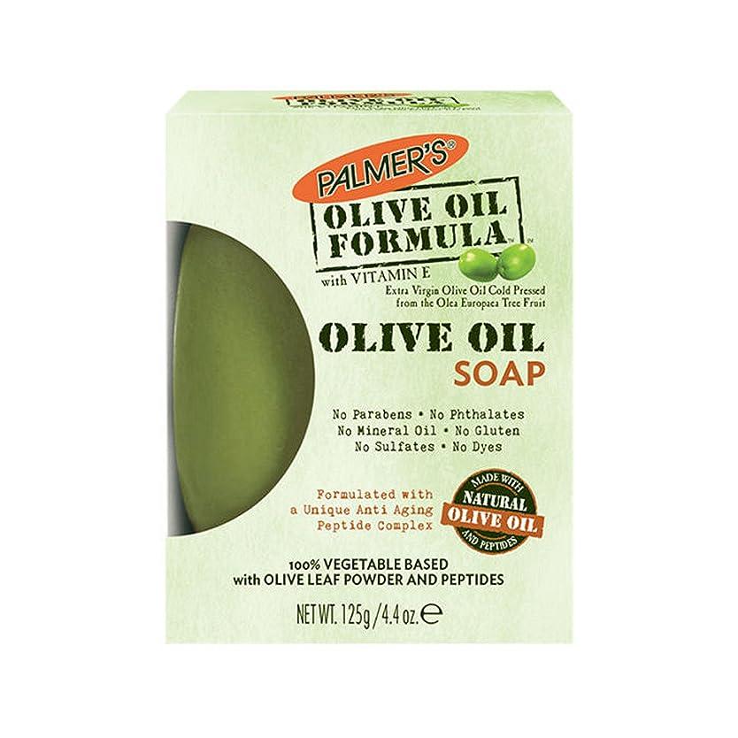 キャンプサンダル国勢調査Palmer's Olive Butter Formula Bar Soap 100g